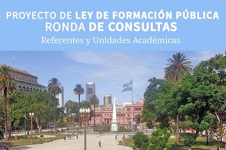 La UNTDF participará de la ronda de consulta académica sobre la Ley de Formación de Empleados Públicos