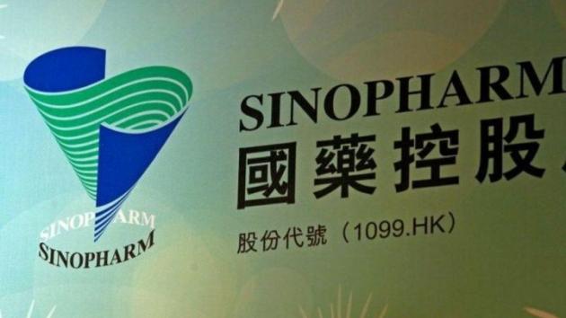 Diputados piden al Gobierno nacional explicaciones sobre la real efectividad de la vacuna china Sinopharm