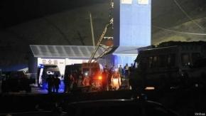Al menos 16 muertos en accidente de mina en China