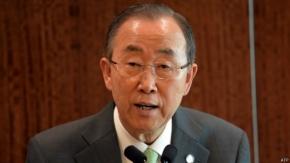 Ban Ki-moon visitará por primera vez Costa Rica