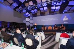 Bertone y Capellano presidieron la apertura del II Congreso Internacional de Derecho Tributario