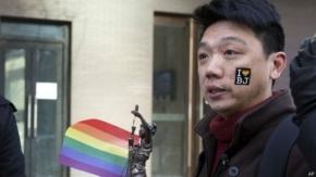 """Condenan a clínica para """"curar"""" homosexualidad en China"""