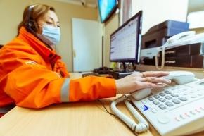 Continúa el acompañamiento y seguimiento telefónico a los pacientes positivos de COVID-19 y sus familias