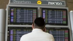 EE.UU. levanta el veto a los aeropuertos de Tel Aviv
