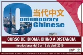 Extienden inscripción para el Curso Inicial de Idioma Chino a distancia
