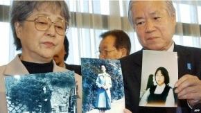 Japón suavizará restricciones contra Corea del Norte