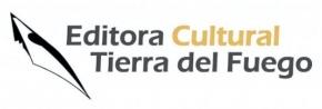 La Editora Cultural Provincial dio a conocer el cronograma para la elección de músicos y escritores para su Comité Ejecutivo