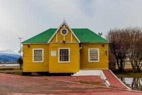 La Municipalidad repudió los daños provocados por un turista en la Antigua Casa Pena