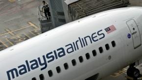Malasia: acusan a pareja de robar cuentas de pasajeros a bordo del MH370