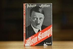 Mein Kampf y el miedo a los libros