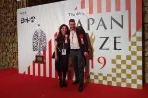 """""""Misterios Submarinos"""" se alzó con el premio Japan Prize 2019"""