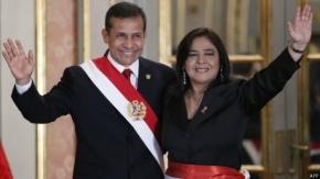 Perú: anuncian incremento de presupuesto en educación